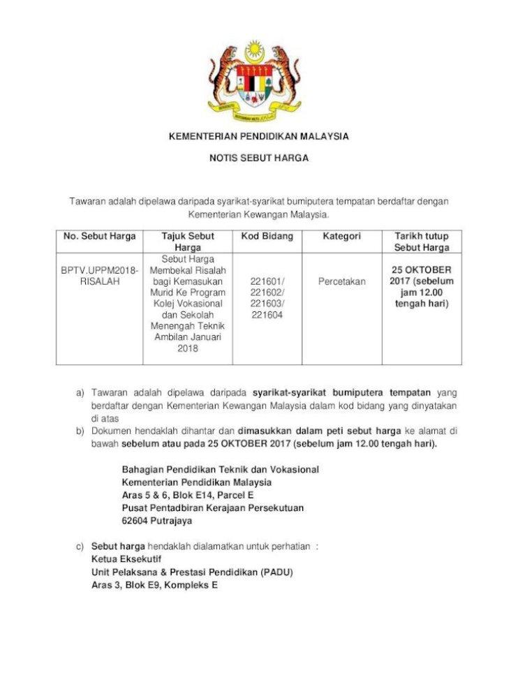 Alamat Kementerian Pendidikan Malaysia Bahagian Akaun